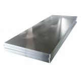 Плита  АД1 14x1200x4000