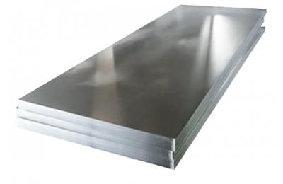 Плита алюминиевая В95 14х1200